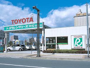 株式会社トヨタレンタリース浜松...