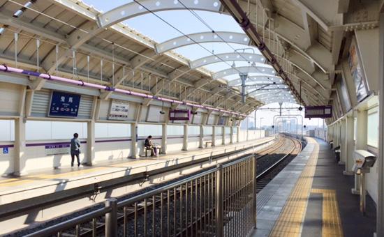 曳馬Station